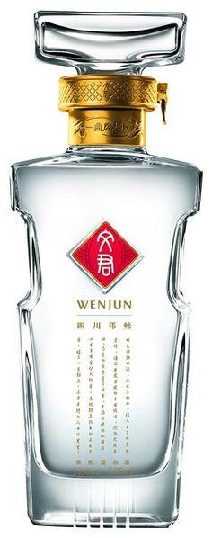 WENJUN ウェンジュン by Moët Hennessy Diageo(MHD モエ ヘネシー ディアジオ) Wow! PD