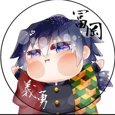Hình Anime - Kimetsu no yaiba ( cute ) - Wattpad All Anime, Anime Love, Manga Anime, Anime Art, Cute Anime Chibi, Cute Anime Boy, Kawaii Anime, Demon Slayer, Slayer Anime