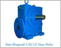 Gear Motor supliers