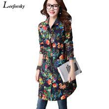 Camisa de manga larga blusas de las mujeres 2017 nuevo otoño de la llegada de la vendimia imprimir patrones de corea moda clothing casual shirts ladies tops(China)