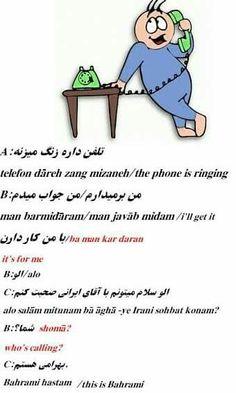 Farsi Speak Language, English Language Learning, Learn A New Language, Learn Farsi, Learn Persian, Persian Language, Persian Quotes, Arabic Alphabet, English Vocabulary Words