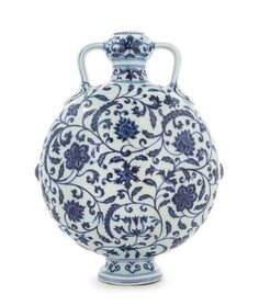 A Blue and White Porcelain Moon Flask Height 11 3/4 inches. - Price Estimate: $600 - $800