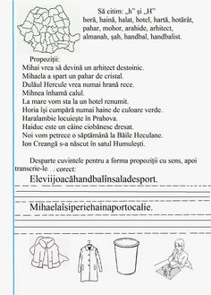 ": Să citim: ""h"" și ""H"" Homework Sheet, Kids Education, Homeschool, Printables, Full Bed Loft, Languages, Rome, Early Education, Print Templates"