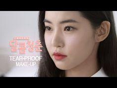 Sweet 20s, 달콤청춘] Ep.05  Tear-proof make-up 눈물 프루프 메이크업  '립스틱 짙게 바르고' (En...