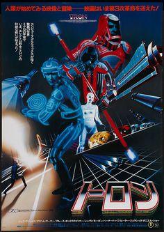 Tron (Buena Vista, 1982). Japanese movie poster. via ha.com