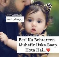 55 Best My Parents My Life Images In 2019 Hindi Quotes Islam
