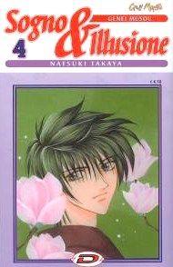 Shoujo, Manga Anime, Asos, Fictional Characters, Fantasy Characters