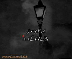 Best Images Collection of Sad Urdu Poetry Urdu Poetry Urdu Poetry 2 Lines, Love Poetry Urdu, My Poetry, Poetry Quotes, Urdu Quotes, Life Quotes, Relationship Quotes, Quotations, Broken Heart Poetry