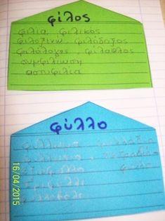 Grammar, Education, Classroom Ideas, Classroom Setup, Onderwijs, Learning, Classroom Themes