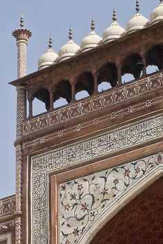 Taj Mahal Detail, Agra, India