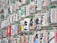 #japan #sake