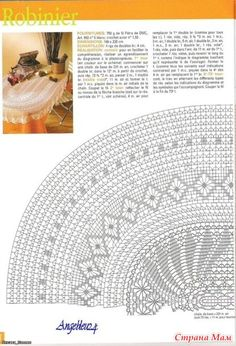 "Photo from album ""Crochet Creations Hors-serie Belles Tables"" on Yandex. Crochet Stitches Patterns, Doily Patterns, Crochet Chart, Filet Crochet, Mantel Redondo, Crochet Tablecloth Pattern, Oval Tablecloth, Crochet Dollies, Dmc"