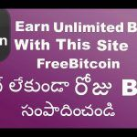 Earn Unlimited Free Bitcoins Every Hour From The Most 100% Genuine Site Freebitco.in
