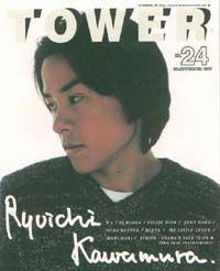 TOWER No.24 - 河村隆一
