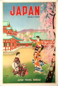 Japan - Spring in Kyoto, 1950's Travel Poster