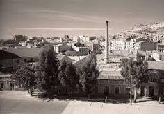 Resultado de imagen de Archivo Municipal. Colección Francisco Sánchez