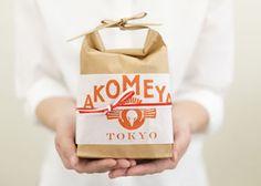 お米にまつわる贈りもの 贈りもの・ギフト AKOMEYA TOKYO Paper Shopping Bag, Packaging Design, Gifts, Rice, Japan, Packaging, Presents, Favors, Design Packaging