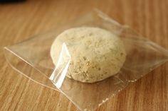 +콩고물단호박찹쌀쿠키 / 노버터,노에그,글루텐프리 : 네이버 블로그 Dairy, Bread, Cheese, Food, Meal, Brot, Eten, Breads, Meals