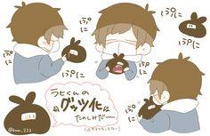 ラーヒーを略してらひくんか…いいなぁ、 Hot Anime Boy, I Love Anime, Romantic Anime Couples, Handsome Anime, Drawing Reference, Twitter, Drawings, Cute, Fictional Characters