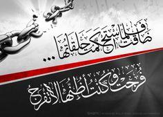 Dakat, Arabic, Calligraphy, Graphic Design, Typography