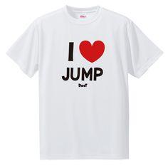 画像1: I Love JUMP(半袖Tシャツ) (1)