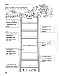 Word Ladders: Vowel Digraph Mix (2nd and 3rd grade