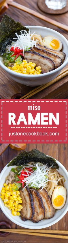 Miso Ramen (味噌ラーメン) | Easy Japanese Recipes at JustOneCookbook.com