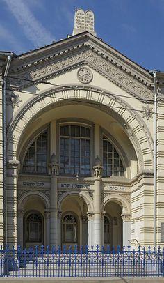 Synagogue, Vilnius, Lithuania