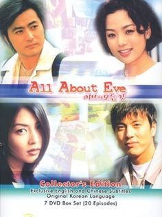 All About Eve  This drama is about two girls, Jin Sun Mi (Chae Rim) and Heo Young Mi (Kim So Yeon). Sun Mi had a nice childhood and grew up with lots of love from her father. Both of them aspire to be news anchors and they go to the same school. Rivalry grows bigger and bigger,  but their success in becoming a news anchor.