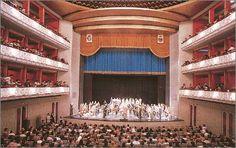 An opera house Talar-e Vahdat (built 1967), Teheran