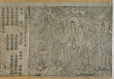 Jingangjing Wikimedia Commons PD