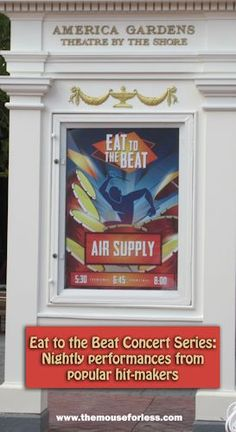 Information about Epcot Food and Wine Festival Eat to the Beat Concert Series and Dining Packages