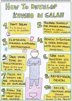 الصلاه  اسلام مسلم