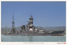 Hyūga (日向),was an Ise-class battleship of the Imperial Japanese Navy (IJN) Colorized History, Colorized Photos, Royal Navy, Us Navy, Imperial Japanese Navy, Naval History, Military Pictures, Army & Navy, United States Navy