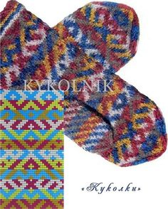 Krāsaini cimdu raksti - Rokdarbu grāmatas un dažādas shēmas - draugiem.lv