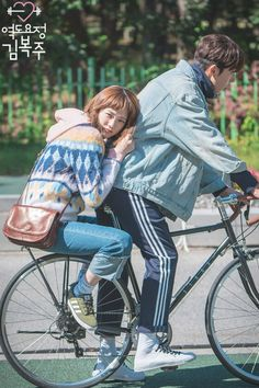 One of my fave kdramas, Weightlifting Fairy Kim Bok Joo because Joon hyung and Bok Joo are just so daebaak! Is it just me who noticed that Bok Joo has a number of Adidas in different colors? Kdrama Wallpaper, One Yg, Weightlifting Kim Bok Joo, Weighlifting Fairy Kim Bok Joo, Nam Joo Hyuk Lee Sung Kyung, Boyfriend Jeans, Joon Hyung, Kim Book, Swag Couples