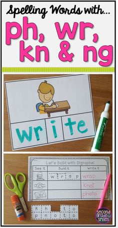 Spelling words with ph, wr, ng, and kn digraphs can be tricky for first and second graders.  Make practice fun with these hands-on word work centers!