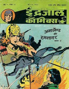 Indrajal Comics, Action Comics, Phantom Comics, Hindi Comics, Download Comics, Brown Art, Comic Covers, Reading Online, Police