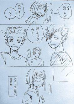Haikyuu Yachi, Haikyuu Fanart, Kuroo, Fan Art, Manga, Drawings, Cute, Character, Ships
