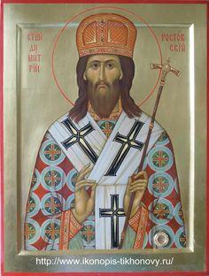 St Dimitri of Rostov  /  Именные иконы