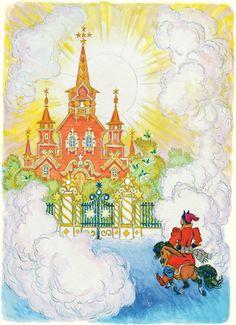 """Сказка """"Конёк-горбунок"""". «Это терем царь-девицы, Нашей будущей царицы, — Горбунок ему кричит, — По ночам здесь солнце спит, А полуденной порою Месяц входит для покою» http://russkaja-skazka.ru/konyok-gorbunok/"""