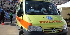 Θεσσαλονίκη: Στη ΜΕΘ διασωληνωμένο το 3,5 ετών παιδί που τραυματίστηκε από παιχνίδι με τον πατέρα του