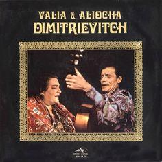 MUZIKA BALKANA - BALKAN MUSIC: VALIA & ALIOCHA DIMITRIEVITCH