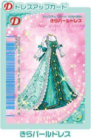 ラブ And ベリー ドレス の画像検索結果 ラブ And ベリー ラブベリー ドレスカード