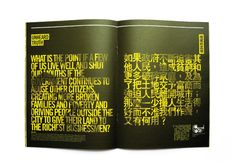 Amnesty International Human Rights Magazine issue 03 by TGIF, via Behance