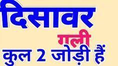 Rajasthan Gold Satta Gujarat Market Satta Noida Bazar Satta Delhi Satta King Satta Delhi Matka Result Satta King Fast Om Bazar Satta Delhi Satta Rajasthan Gold Satta Sattaking Gali Satta Satta-King Satta King Satta Numbuer Matka Numbuer Satta-King Satta G Lucky Numbers For Lottery, Winning Lottery Numbers, Matka Satta Number, Satta Matka King, Fabric Painting On Clothes, King App, Owl Classroom Decor, Kalyan Tips, Main Mumbai