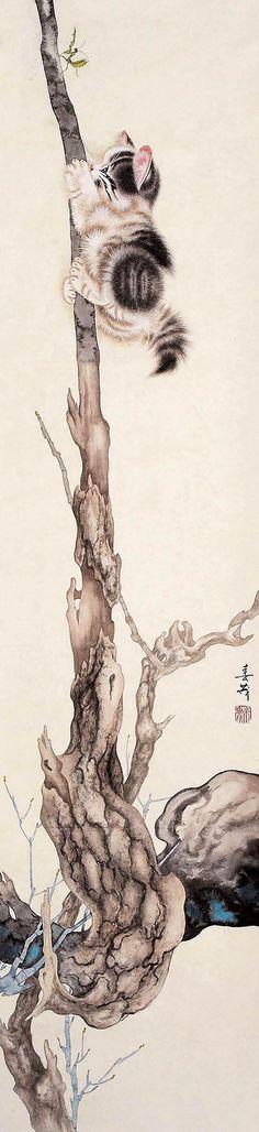 """Kitten Climber"" par Mi Chunmao"