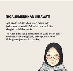 Quran Quotes Love, Quotes Rindu, Quran Quotes Inspirational, Hadith Quotes, Message Quotes, Reminder Quotes, Islamic Love Quotes, Self Reminder, Muslim Quotes