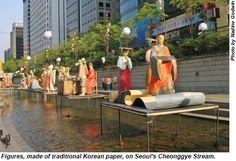 Paper lanterns on Cheonggye Stream.