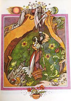 Val Munteanu - Legende populare româneşti illustrations Eh Shepard, Contemporary Decorative Art, Aubrey Beardsley, All Nature, Jrr Tolkien, Naive Art, Flower Art, Illustrators, Folk Art